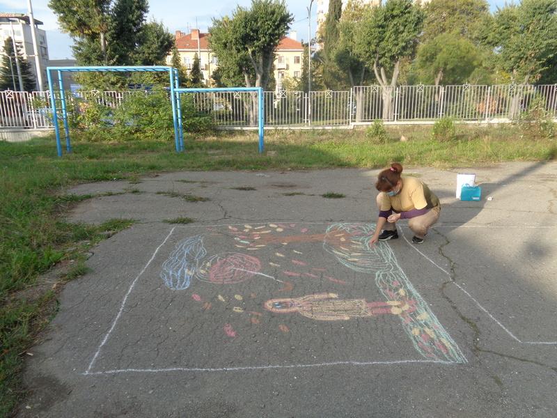 Рисунки на асфалт 16.10.2020 г.